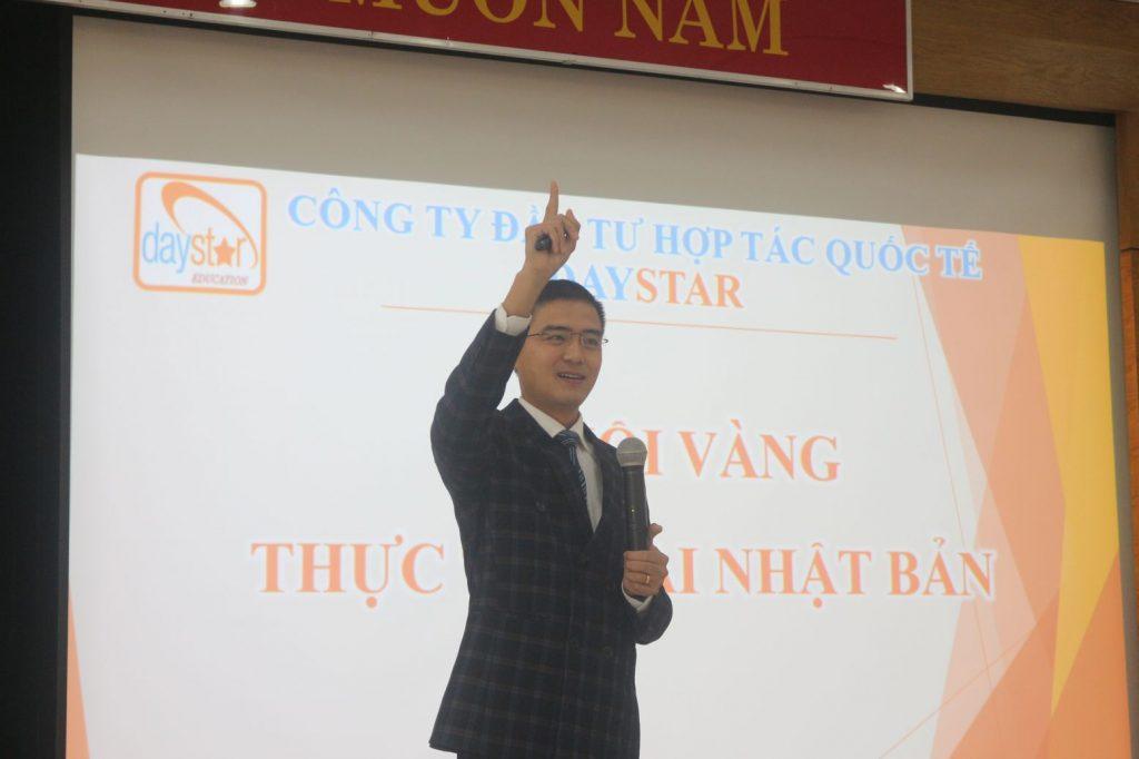 Gần 400 sinh viên Trường Đại học Nông Lâm Huế tham gia Hội thảo Sinh viên Thực tập