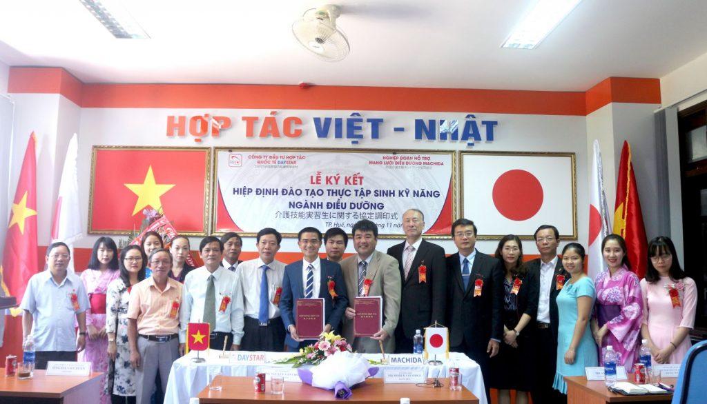 Lễ kí kết hợp tác Việt Nhật