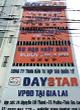 10. Daystar tại Gia Lai