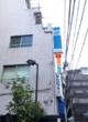 12. Daystar tại Tokyo