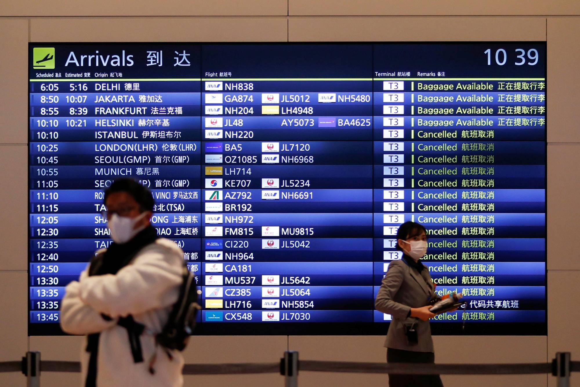 Quy định mới liên quan đến đối tượng dự kiến nhập cảnh Nhật Bản
